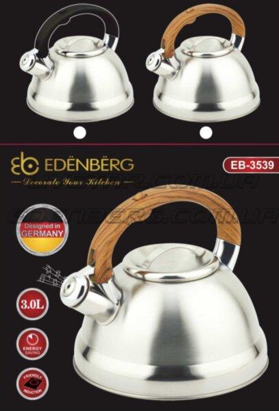 Чайник Edenberg   EB-3539