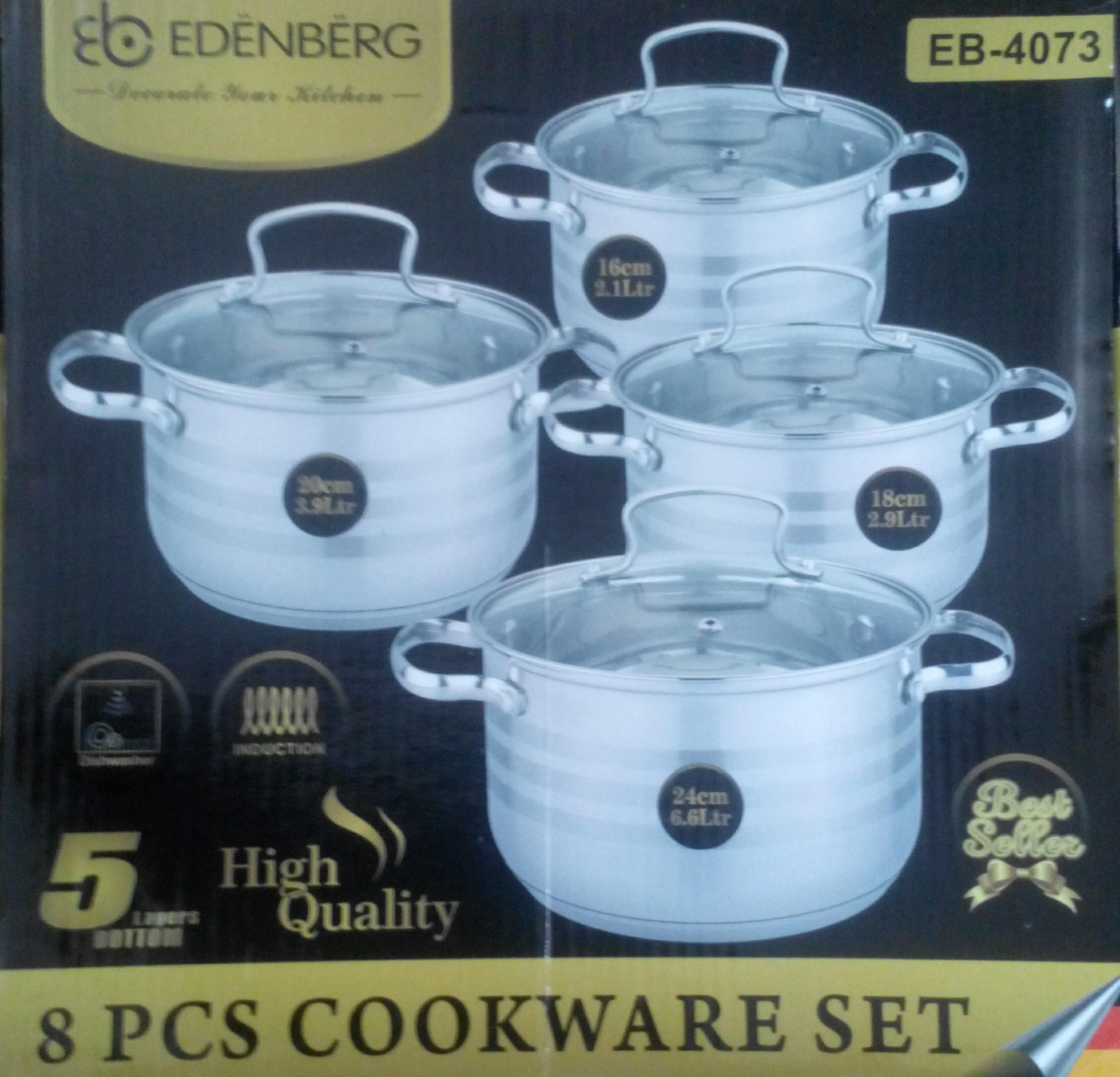 Набор посуды  Edenberg EB-4073 8 пр