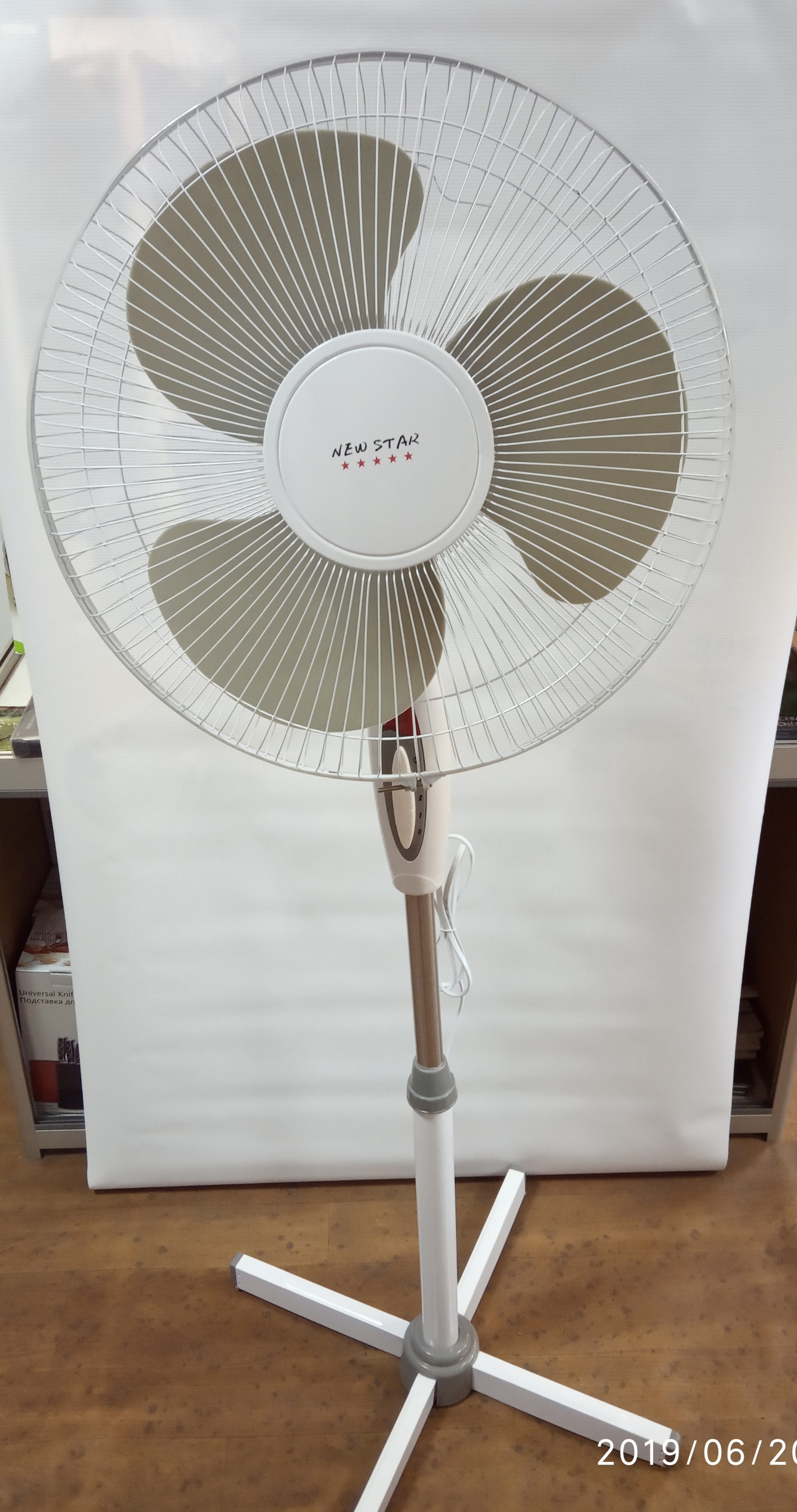 Вентилятор напольный New Star FS40-9