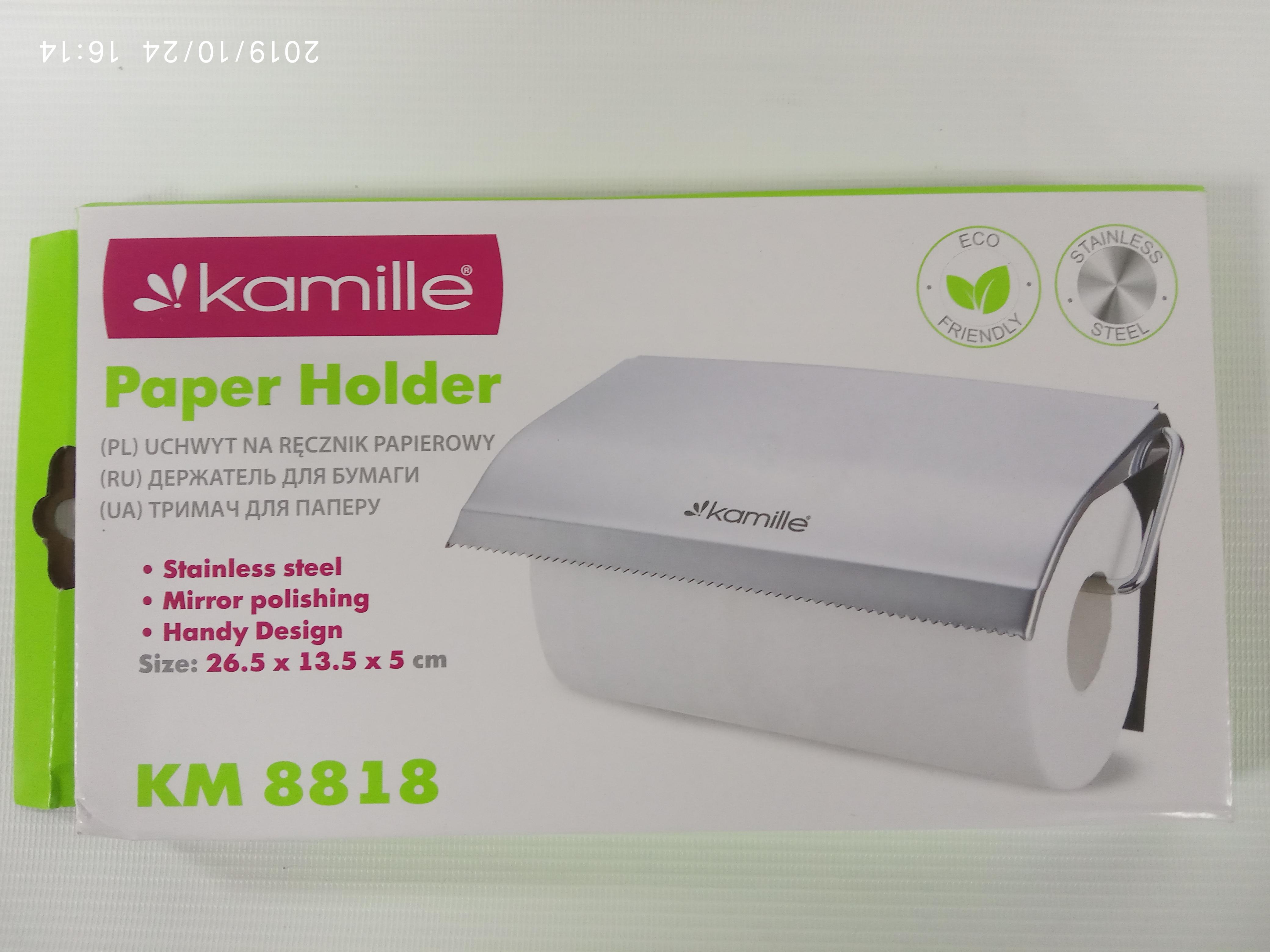 Держатель для бумажных полотенец KAMILLE 8818 настенный