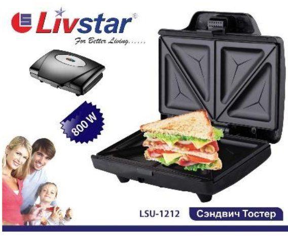 Сэндвичница-тостер Livstar LSU-1212