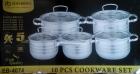 Набор посуды Edenberg EB-4074  10 пр