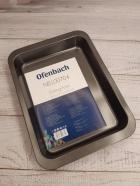 Форма для запекания Оfenbach 100704