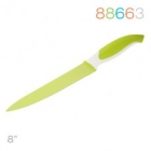 Нож для мяса 8''